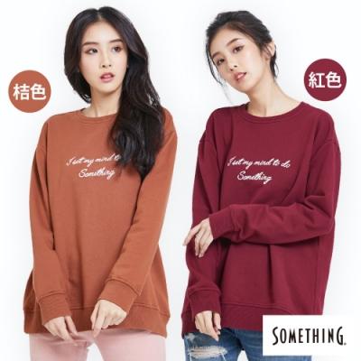 [時時樂限定] SOMETHING 女款簡約繡字寬版長袖T恤(兩色)