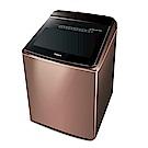 Panasonic國際牌20公斤變頻洗衣機 NA-V200EBS/B(薔薇金)