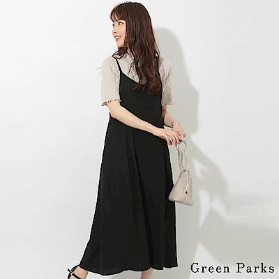 Green Parks 【SET ITEM】捲邊素面上衣+可調節背心長裙