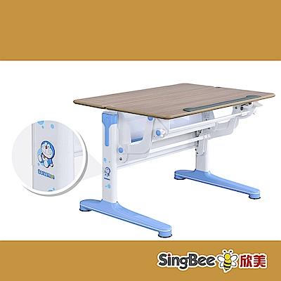 SingBee欣美 Doraemon-實木樺木氣壓桌