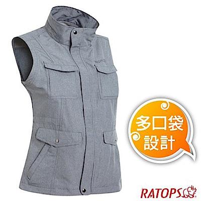瑞多仕 女款 輕量休閒多口袋背心(蓋袋款)_DA2390 碳麻灰色