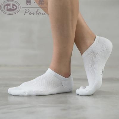 貝柔機能抗菌萊卡除臭襪-船型氣墊襪_男白色