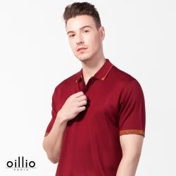 oillio歐洲貴族 短袖紳士休閒款線衫 POLO領口 袖子圖騰 頂級天絲棉 紅色