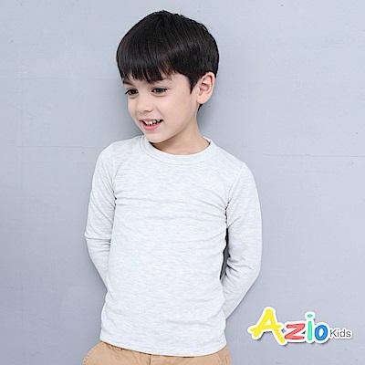 Azio Kids 上衣 磨毛立領基本款保暖衣(淺灰)