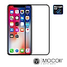 Mocoll - 2.5D 滿版,抗藍光,9H 鋼化玻璃膜 - iPhone Xs Max