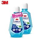 【3M】3效漱口水500ml促銷包-薄荷口味(2瓶裝)