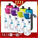[買一送一]德國BRITA Fill&Go濾水瓶600ml(四色可選)【內含濾片*1】