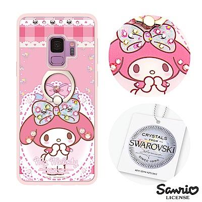 三麗鷗 Melody Samsung S9 施華彩鑽減震指環扣手機殼-害羞美樂蒂