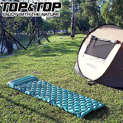韓國TOP&TOP 頂級蛋巢設計加厚帶枕充氣睡墊/睡墊/充氣床/露營/登山 藍色