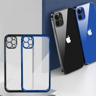 iPhone 12/12 Pro【直邊金屬質感邊框】鏡頭全包 矽膠手機保護殼套