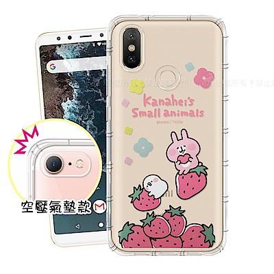 官方授權 卡娜赫拉 小米A2 透明彩繪空壓手機殼(草莓)