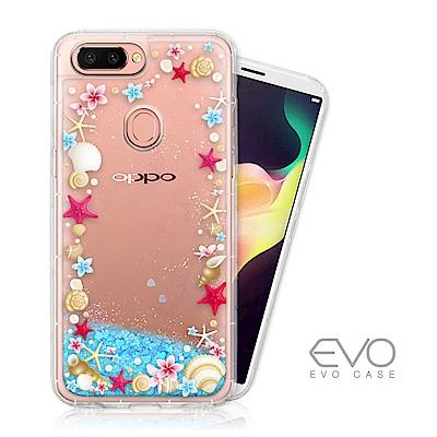 EVO CASE OPPO R15 藍色亮片流沙手機軟殼 - 貝殼世界