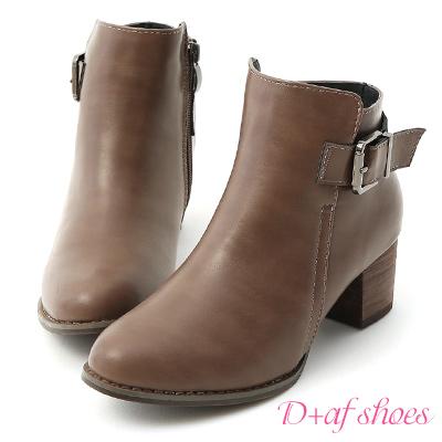 D+AF 百搭風格.質感側方釦中跟短靴*灰棕