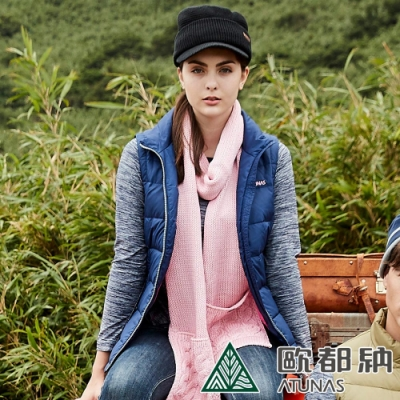【ATUNAS 歐都納】女款防潑水羽絨保暖立領背心A1VE1902W深藍