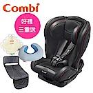 【Combi 康貝】Wego Long Mover 輕量化 適用0-7歲幼童安全汽車座椅