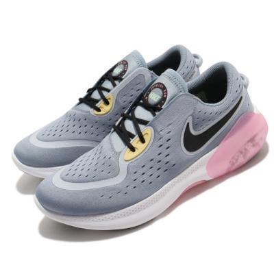 Nike 慢跑鞋 Joyride Dual Run 運動 男鞋 輕量 透氣 舒適 避震 路跑 健身 藍 粉 CD4365402