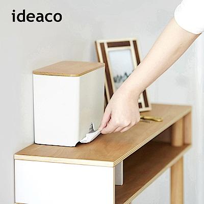 【日本IDEACO】原木蓋口罩收納抽取盒