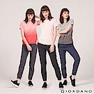 【時時樂】GIORDANO 女裝3M抗污透氣彈性運動休閒束口褲(3色任選)