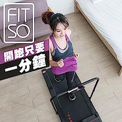 【FIT SO】ABU 阿步智能平板跑步機
