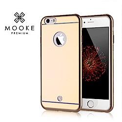 Mooke iPhone 6/6S(4.7)電鍍TPU保護殼-香檳金