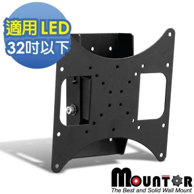 Mountor 自由可調型壁掛架/電視架- MF2020 (適用32吋以下LCD/LED)