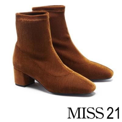 短靴 MISS 21 簡潔質感純色方頭粗跟短靴-棕