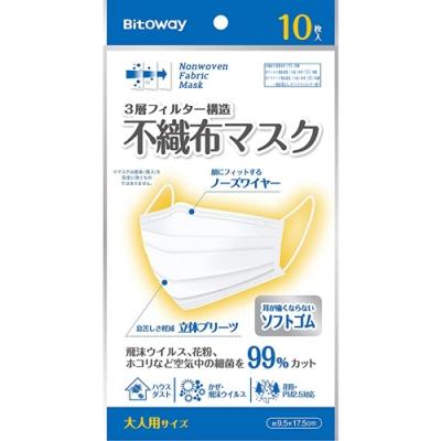 三層不織布 成人口罩(10片/包)x12