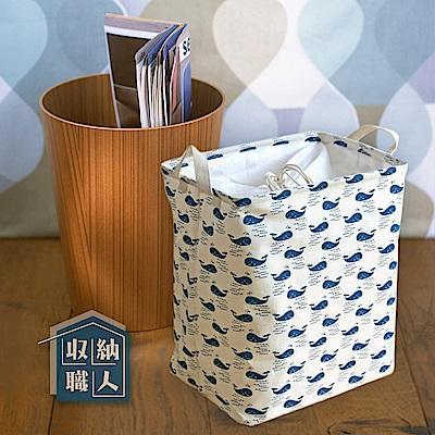 【收納職人】北歐童話棉麻方型束口折疊收納籃/洗衣籃/髒衣籃-白底小藍鯨