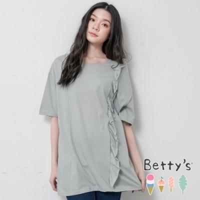 betty's貝蒂思 圓領落肩荷葉風剪裁上衣(淺綠)