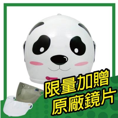 【S-MAO】正版卡通授權 熊貓 兒童安全帽 3/4半罩 附鏡片(安全帽│機車│鏡片│動物│GOGORO T1)