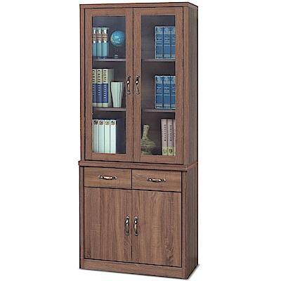 凱曼  埃西亞柚木色2.7尺書櫥/書櫃組