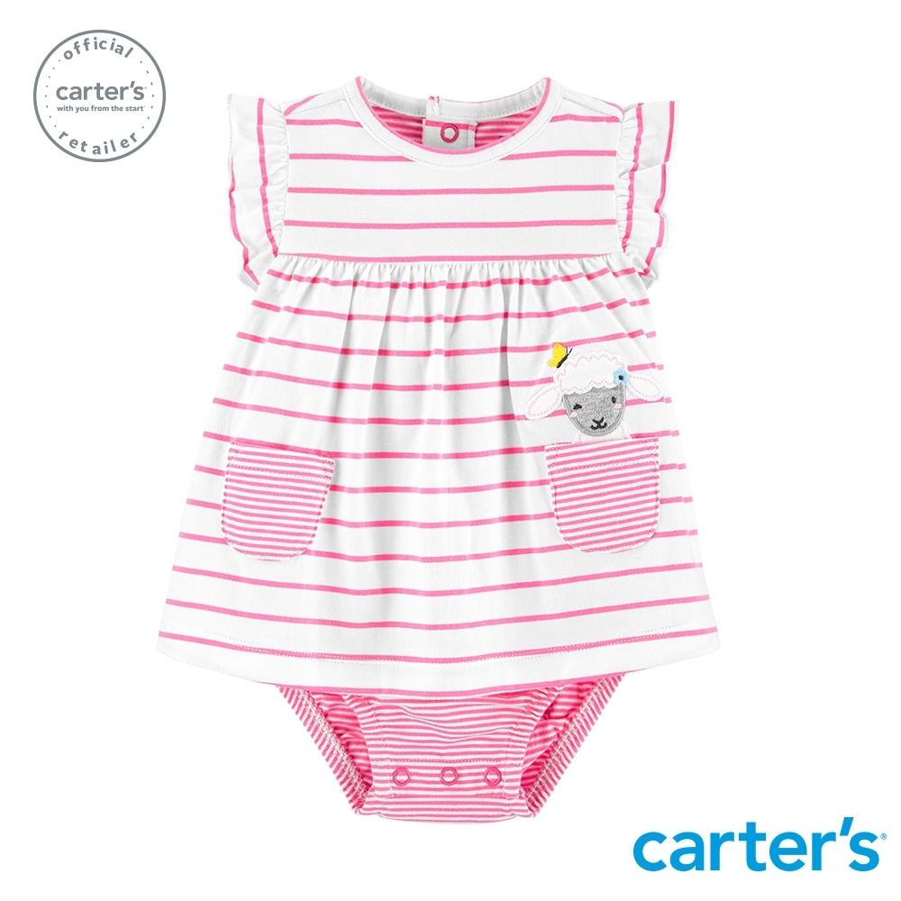 【Carter's】 綿羊橫紋粉色洋裝 (台灣總代理)