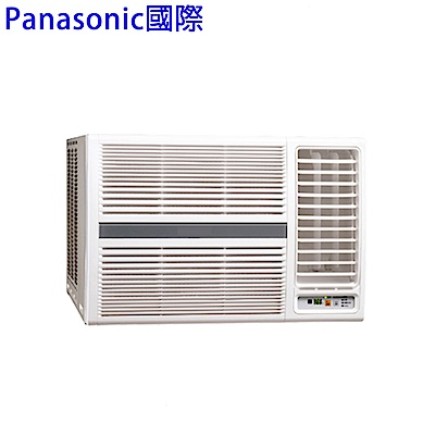 Panasonic國際 4-6坪右吹變頻冷暖窗型冷氣CW-N28HA2