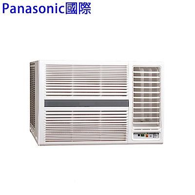 Panasonic國際 3-5坪右吹定頻冷專窗型冷氣CW-N22S2