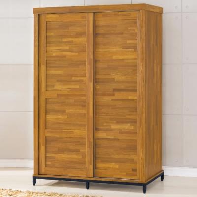 【AS】安德莉<b>5</b>×7尺衣櫥-143x63x216cm