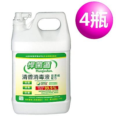 悍菌遁清香消毒液一加侖(4瓶)