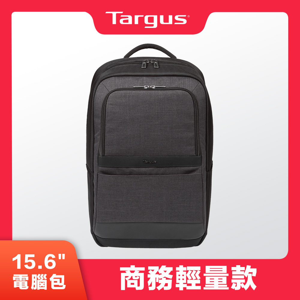 Targus CitySmart 電腦後背包(輕量款/15.6 吋筆電適用)
