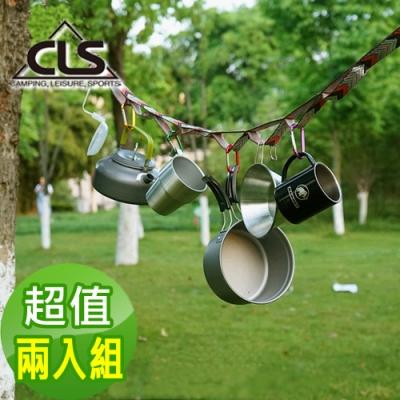 韓國CLS 多功能露營掛繩 可伸縮掛物繩 彩虹掛繩(兩入組)