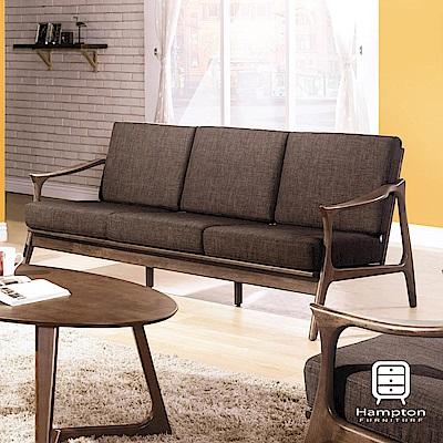 漢妮Hampton巴澤爾系列淺胡桃三人休閒椅