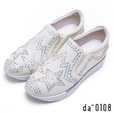 DIANA 經典星形水鑽飾帆布休閒鞋-可愛活力-米