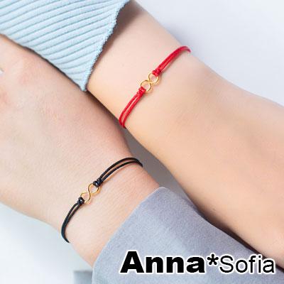【3件5折】AnnaSofia 永恆幸運雙繩 925純銀墜手環手鍊(共有二色)