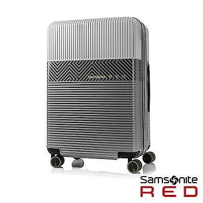 Samsonite RED 24吋ROBOII撞色個性TSA飛機輪行李箱(銀)