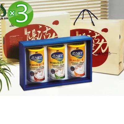 嘉懋活力陽光 初乳蛋白系列養生禮盒3盒組(500g*3罐/盒;奶素)