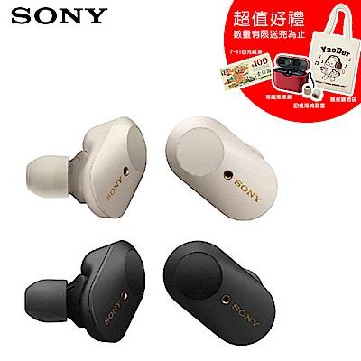 (送7-11百元卷+帆布袋+果凍套+耳塞1對)SONY WF-1000XM3 旗艦級真無線 降噪藍牙耳機