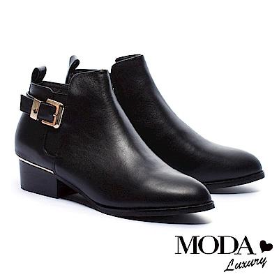 短靴 MODA Luxury 異材質拼接時尚金屬釦環全真皮粗跟短靴-黑