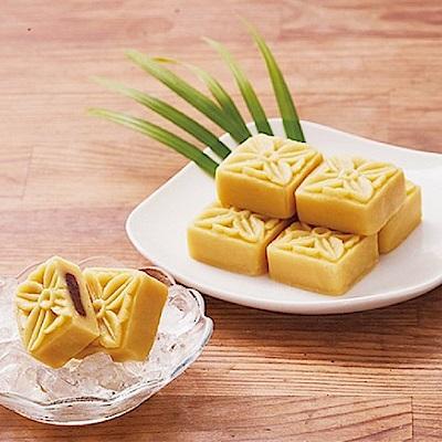 三叔公 雪之戀冰心綠豆糕(1盒)(CAT)