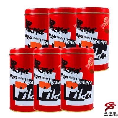 金德恩 黑師傅捲心酥400g x6罐-四種口味可選/牛奶/花生/草莓/巧克力