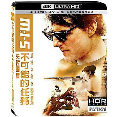 不可能的任務:失控國度 UHD+BD 雙碟限定版  藍光 BD