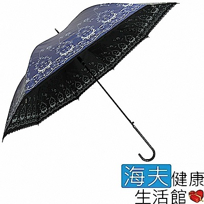 華麗貴族 色膠蕾絲直傘