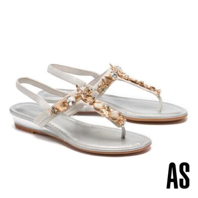 涼鞋 AS 深海精靈海洋鑽飾全真皮楔型低跟夾腳涼鞋-銀